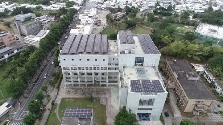 Solar photovoltanic panels installed on the roof of six buildings at City Campus in Dec 2018. (Taitung University)
