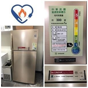 Energy efficient appliances (computer, screen, printer, air conditioner, refrigerator, etc) on campus. (Taitung University)